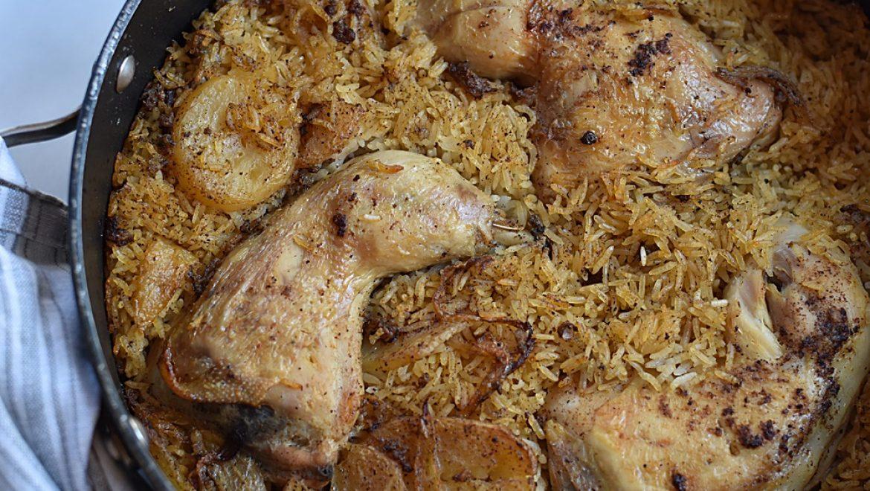 עוף עם אורז ותפוחי אדמה בתנור